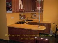 Кухонная столешница с барной стойкой