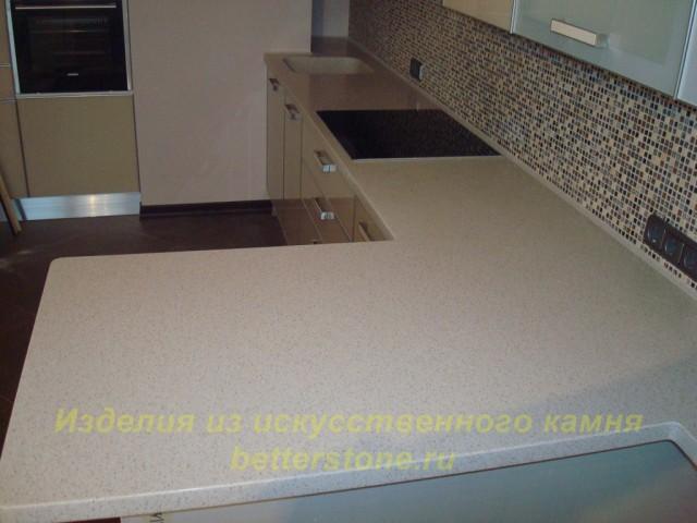 Кухонная столешница с большой рабочей зоной