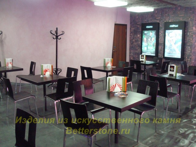 Квадратные столы для кафе