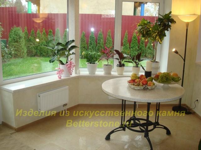 Круглые столы из искусственного камня для дома